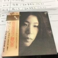 『ファーストアルバムの世界』vol.8