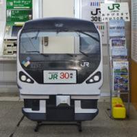 中央線豊田駅 JR東日本30周年