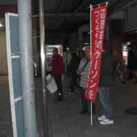 3月21日津駅前にて