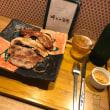 今晩御飯〜ひとり焼き肉
