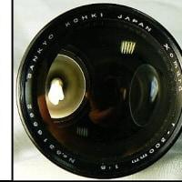 【第596沼】KOMURA  300mm F5 M42マウント版