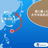 台風10号が「史上初のルート」を通る?!