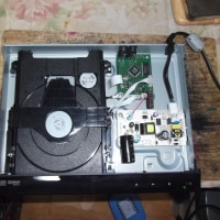DVP-SR20 DVD Player