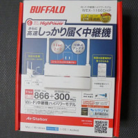 Wi-Fi 中継器