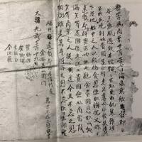 「韓国船水難救護の記録」の波紋~竹中敬一~
