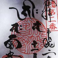 国東半島 富貴寺 2012.11.13    Archives