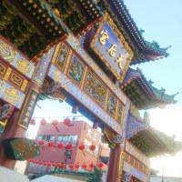 久しぶりに中華街