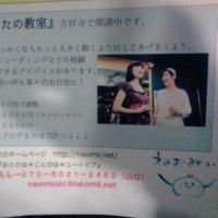 「MISORA」ライブ