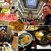 日本橋三越/金子半之助の稲庭ウドン+飯