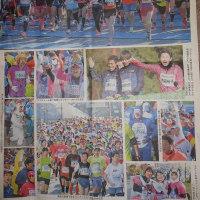 北九州マラソン(今年で4回目)