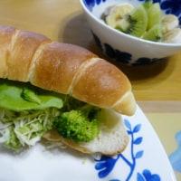 クレッセントパンDEアボカド野菜サンド