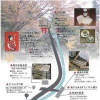 黒谷和紙ともみじ祭=11月18日(日曜日)