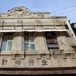 【速報】旧網干銀行本店 前のアーケードが撤去!