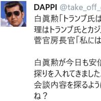 【蓮舫記者会見12/8】記者『橋下氏が蓮舫は国籍でバリバリウソをついている』とツイートしているが…