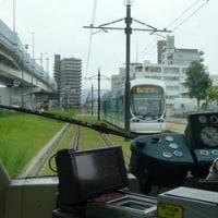 呉から帰宅 トラブル続き 鳥取地震