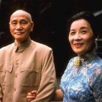 蒋介石の功罪