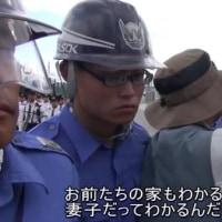 機動隊の「土人」発言を本土の沖縄差別に歪曲する朝日・毎日