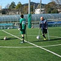 足を失った人達のサッカー・アンプティーサッカー、驚きの連続