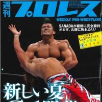 7月19日(火)のつぶやき G1 SANADA 棚橋弘至 Skull End ギブアップ #g126