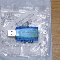 激安USBオーディオアダプタの比較(1)