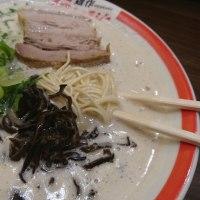 麺作ブタシャモジ ご馳走豚ソバ