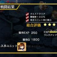 【千年戦争アイギス】魔界武術大会完遂しました!