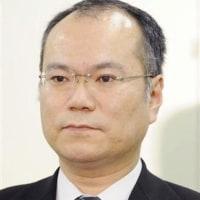 岡本泰良:日教組委員長の豪遊・不倫 「赤い貴族」の実態