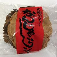 宮崎の土産