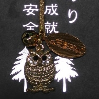矢川辨財天のストラップ(No.760)