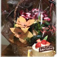 金婚式の贈り物と蒸し生姜