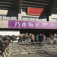 【乃木坂46】3期生「お見立て会」感想
