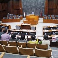 平成29年第1回各務原市議会定例会を傍聴