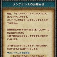 MHXR【イベント!】2015/10/28