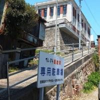 蜂谷ビル(旧東洋捕鯨株式会社下関支店)