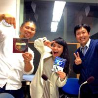 【ラジオ】ハイサイ!ウチナータイム!第247回