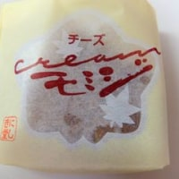 <sweets>お土産from西日本