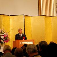 「佐渡は世界の宝島」首都圏交流イベントが開催された。