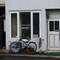 GROOVY (ジャズ喫茶 北海道札幌市)