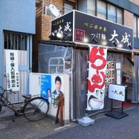 新宿御苑前「ベジポタ系 つけ麺大成」