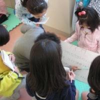 教育界のグローバル化
