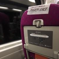 慶州 kyongju4 その日見たモノwhat things I've seen - 韓国/釜山へ travelling to Pusan