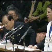 【KSM】見ると腹が立つ党首討論 民進党蓮舫vs安倍晋三首相 IR法案2016年12月8日