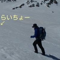 GWの立山