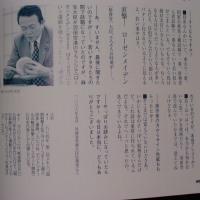 斎藤環「おたく神経サナトリウム」感想