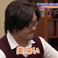 どうでもいいけど、乃木坂ドッキリの「コラッ!おじさん」って、あの人だよね!?(笑)