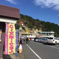 ドマライド筑波山…このくらい?