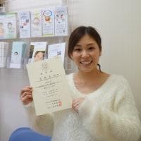日本歯周病学会認定衛生士資格を取得しました!
