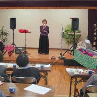 新保田中町のすみれ会の歌謡発表会