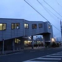 名鉄 伊奈駅