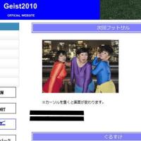 今更更新、ホームページ (*^・ェ・)